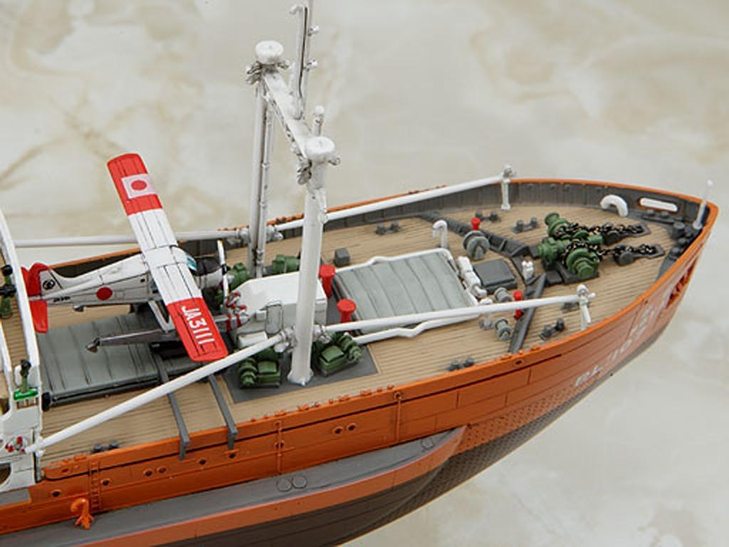 Antarctica Observation Ship SOYA  (Vista 7)