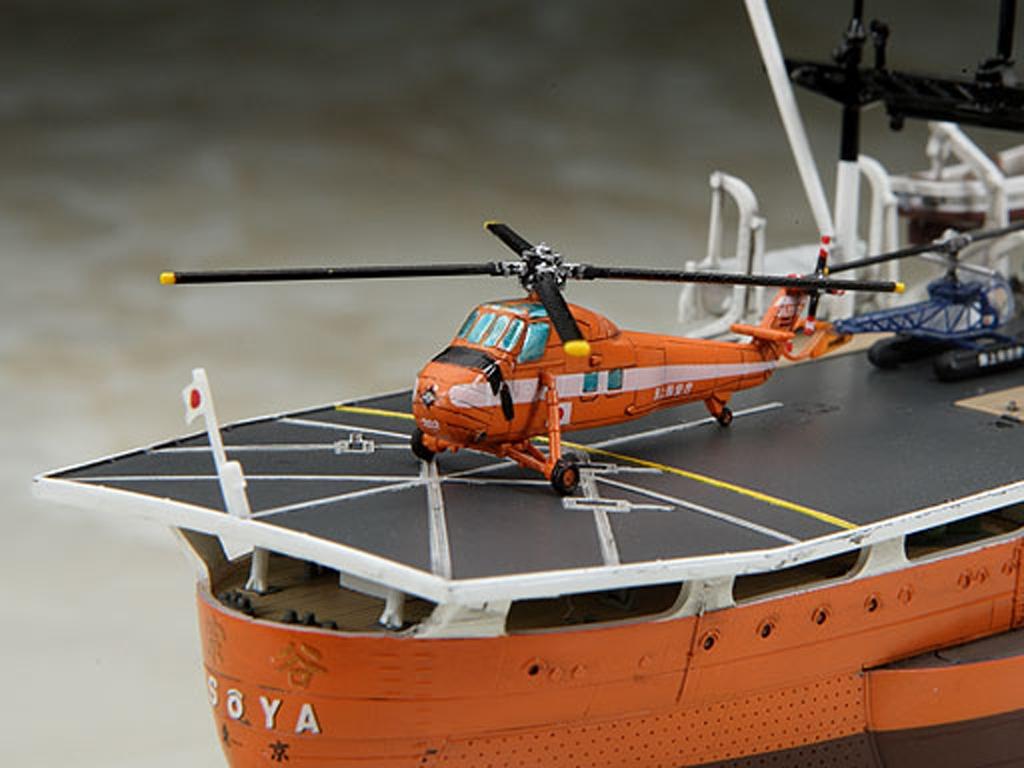 Antarctica Observation Ship SOYA  (Vista 9)