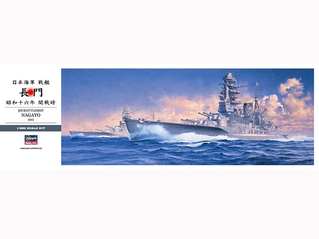 IJN Battleship Nagato 1941  (Vista 1)
