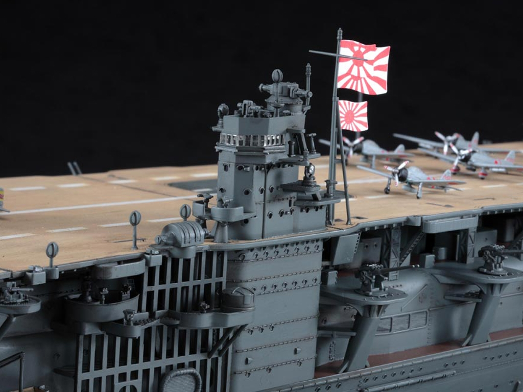 IJN Aircraft Carrier Akagi  (Vista 7)