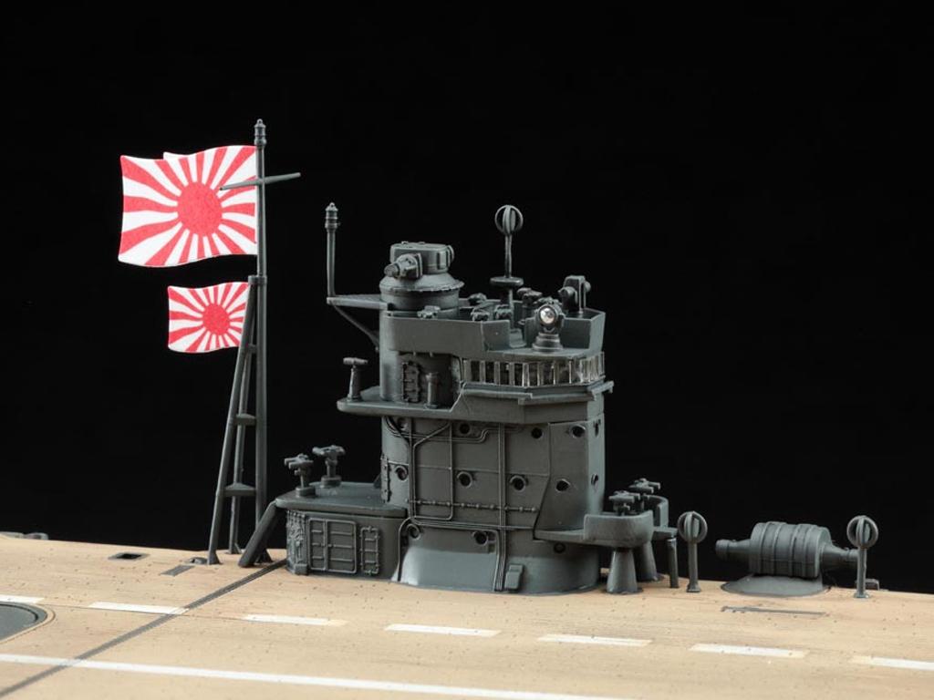 IJN Aircraft Carrier Akagi  (Vista 8)