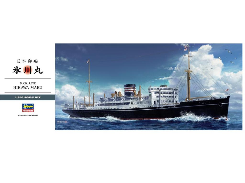 N.Y.K. Line Hikawa Maru  (Vista 1)