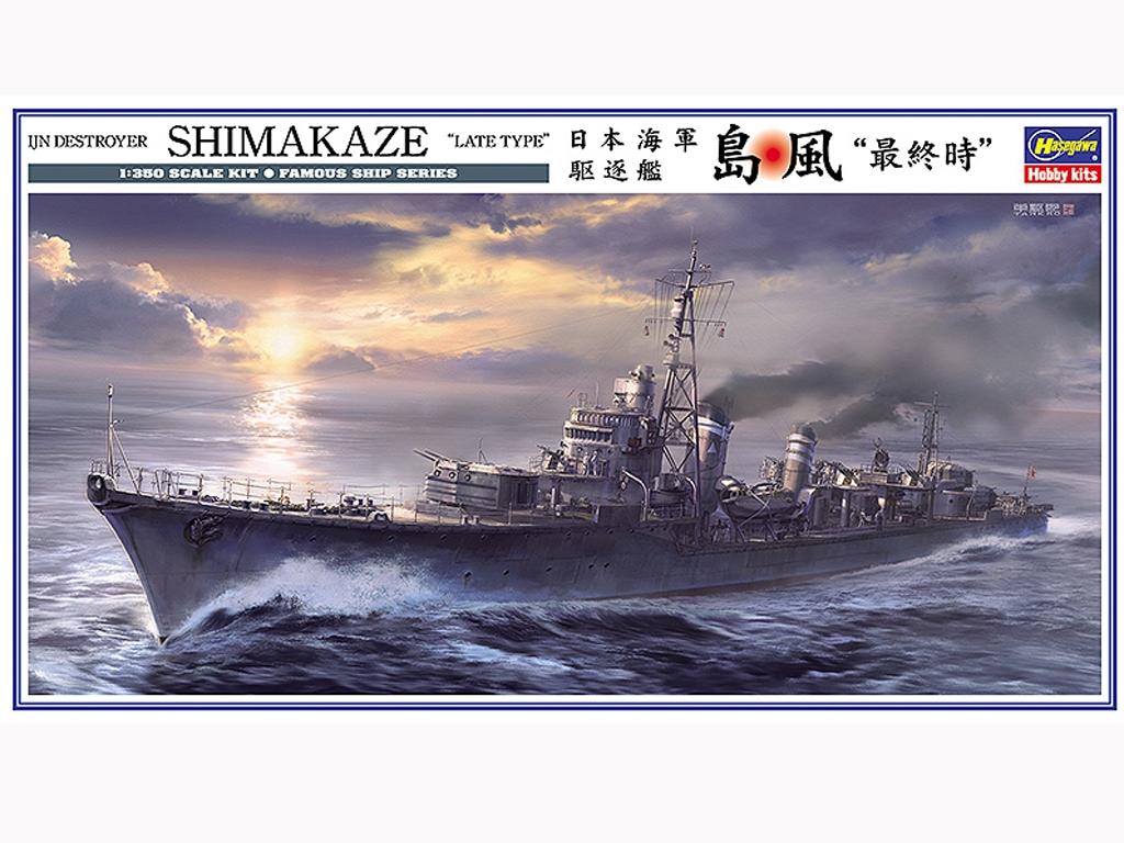 IJN Destroyer Shimakaze  (Vista 1)