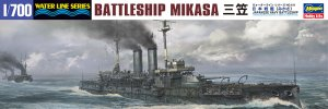 IJN Battleship Mikasa  (Vista 1)