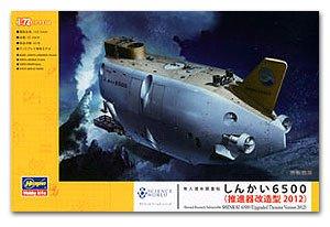 Shinkai 6500   (Vista 1)