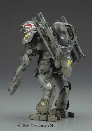 Humanoid Type Unmanned Interceptor Grose  (Vista 3)