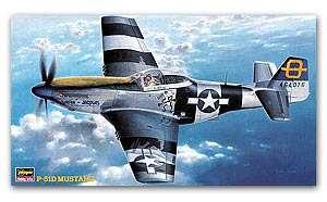 P-51D Mustang  (Vista 1)