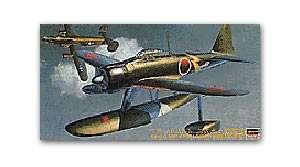 Nakajima A6M2-N (Rufe) Type 2 Fighter  (Vista 1)