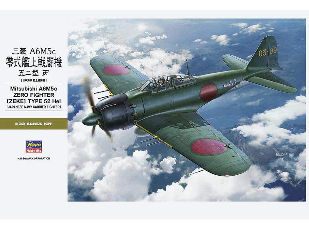 Mitsubishi A6M5c Zero Fighter  (Vista 1)