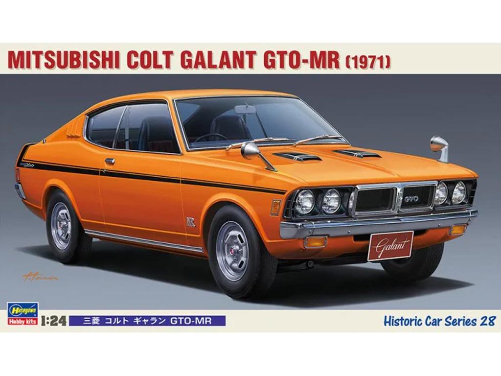 Mitsubishi Colt Galant GTO-MR 1971 (Vista 1)