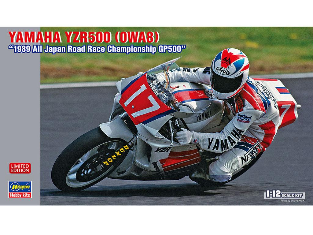 Yamaha YZR500  (Vista 1)
