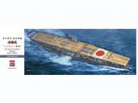 IJN Aircraft Carrier Akagi Battle of Midway (Vista 3)