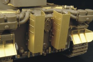 Tiger I Exhaust Cover   (Vista 1)