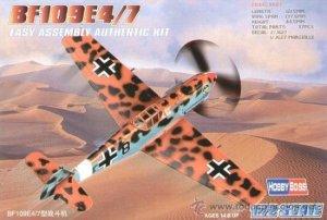 BF109E4/7  (Vista 1)