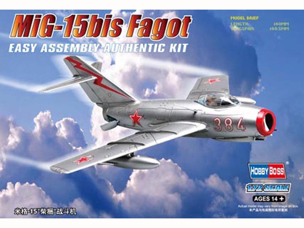 MiG-15bis Fagot  (Vista 1)