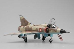 Mirage IIIC Fighter  (Vista 2)