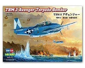 TBM-3 Avenger Torpedo Bomber  (Vista 1)