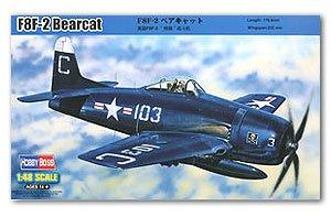 F8F-2 Bearcat  (Vista 1)
