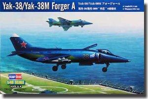Yak-38/Yak-38M Forger A  (Vista 1)