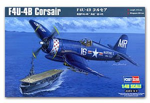 F4U-4B Corsair  (Vista 1)
