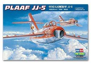 PLAAF JJ-5 two-seat trainer   (Vista 1)