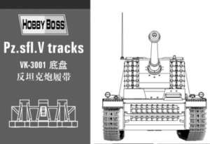 Pz.sfl.V tracks  (Vista 1)