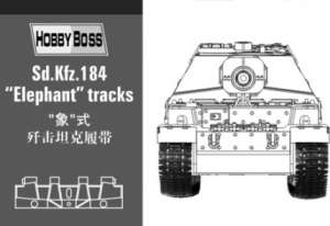 "Sd.Kfz.184""Elephant"" tracks - Ref.: HBOS-81006"