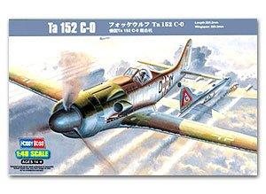 Ta 152 C-0  (Vista 1)