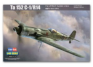 Focke Wulf Ta152C-1/R14  (Vista 1)