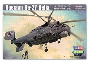 KA-27 Helix  (Vista 1)