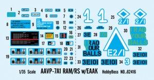 AAVP-7A1 RAM/RS w/EAAK   (Vista 2)