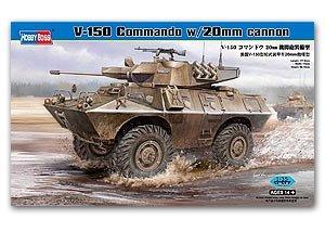 V-150 Commando w/20mm cannon  (Vista 1)