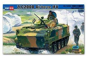 ZLC2000 Airborne IFV  (Vista 1)