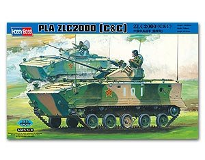 PLA ZLC2000 (C&C)  (Vista 1)