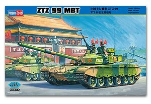 PLA ZTZ 99 MBT  - Ref.: HBOS-82438