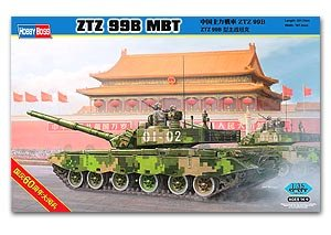 PLA ZTZ 99 B MBT   (Vista 1)