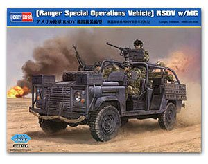 Ranger Special Operations Vehicle  (Vista 1)