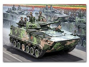 PLA ZBD-04 IFV   - Ref.: HBOS-82453