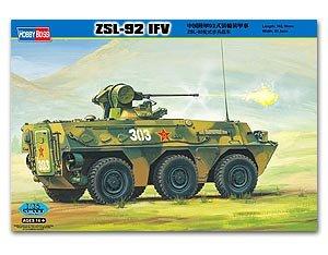 Chinese ZSL-92 IFV   (Vista 1)
