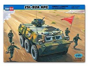 PLA ZSL-92A APC   (Vista 1)