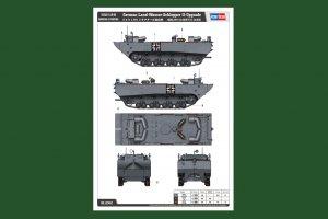 German Land-Wasser-Schlepper II- Upgrade  (Vista 2)