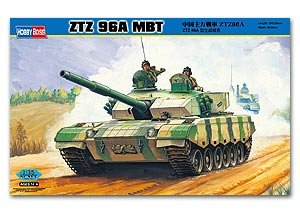 PLA ZTZ96 MBT   (Vista 1)