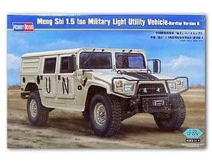 Dong Feng Meng Shi 1.5 ton Military Ligh  (Vista 1)