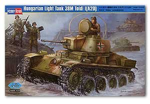 Hungarian Light Tank 38M Toldi I  (Vista 1)