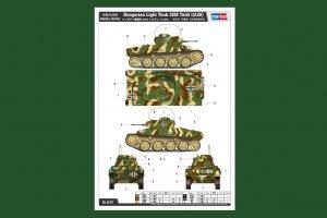 Hungarian Light Tank 38M Toldi I  (Vista 2)