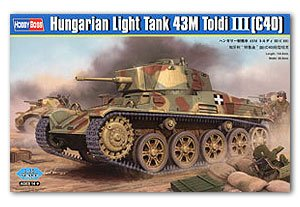 Hungary Light Tank 43M Toldi III  (Vista 1)