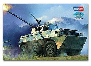 PLA PLL05 120mm Self-Propelled Mortar-Ho  (Vista 1)