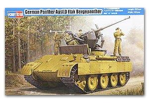German Panther Ausf.D Flak Bergepanther  (Vista 1)