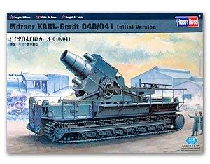 Morser KARL- Geraet 040  (Vista 1)