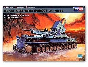 Morser KARL- Geraet 040/041 Late chassis  (Vista 1)